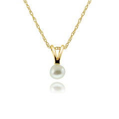 Children's Cultured Pearl Pendant