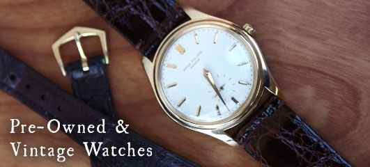 pre-owned & vintage watches